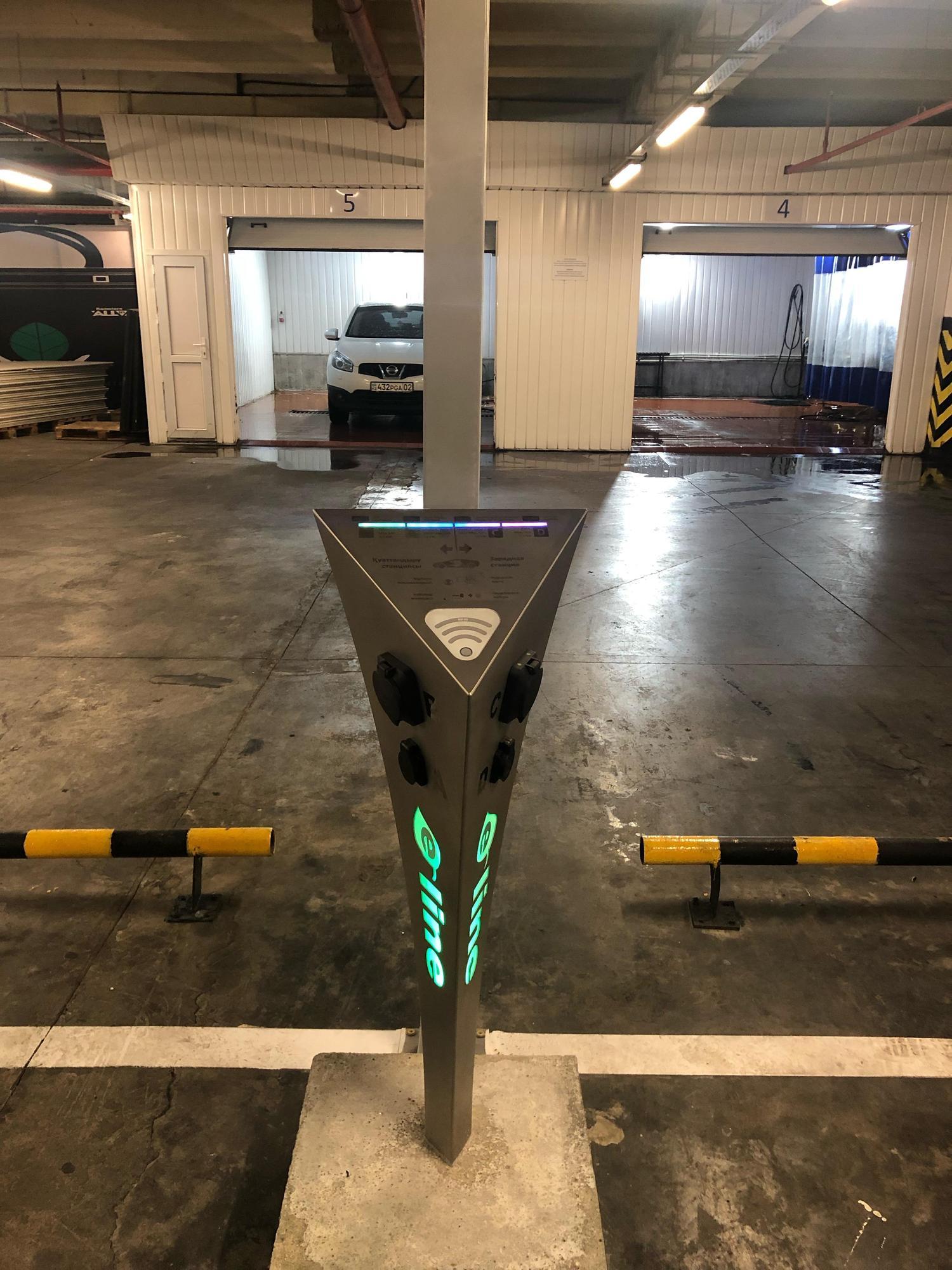Рамстор Паркинг 2 | PlugShare